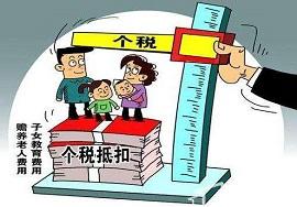 【快看】个税专项附加扣除:我要证明我爸是我爸?