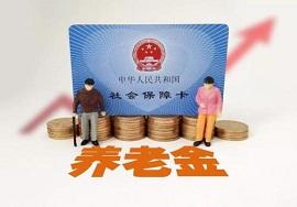 【快看】个人领取企业年金、职业年金待遇,如何计税?