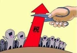 【税务】应税收入应含免税额