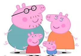 【热点】小猪佩奇商标被恶意抢注